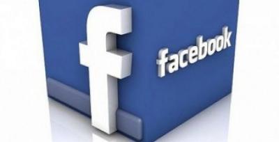 """احذروا من نشر هذه الأمور الخاصة على """"فيسبوك""""!"""